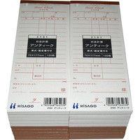 3997300勘定書付 デザインお会計票製本式 アンティーク (100枚×20冊)単式 2101 江部松商事(取寄品)