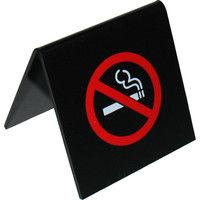 えいむ 6839200A型禁煙席 NO SMOKING ブラック 65×65 SI-5 (取寄品)