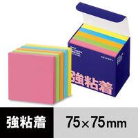 アスクル 強粘着ふせん 75×75mm ビビッドカラー 1セット(50冊:5冊入×10箱)