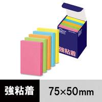 アスクル 強粘着ふせん 75×50mm ビビッドカラー 1セット(50冊:5冊入×10箱)