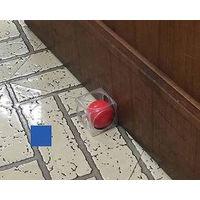 三洋 ドアストッパー Door Cube ブルー 4985496022964(直送品)