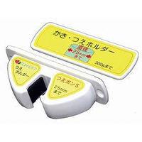 オフィス・ラボ 杖ホルダー つえポンS 薄型スリムタイプ TH-S002 (直送品)
