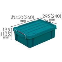 アイリスオーヤマ バックルコンテナ 12.1L BLー13 1箱(10個:1個×10)