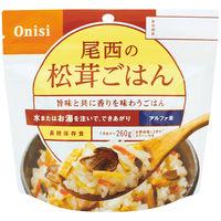 非常食 尾西食品 尾西のごはん アルファ米 松茸ごはん 1食