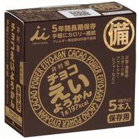 井村屋 チョコえいようかん 非常食 11023 1組(5本入)