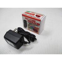 コンパル 乾電池式ねずみ防除器ACアダプター 10110086(直送品)