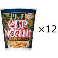 日清食品 カップヌードル リッチ 贅沢濃厚うにクリーム 12個
