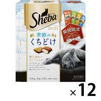 【数量限定】Sheba Duo(シーバ デュオ)猫用 季節のくちどけ 期間限定商品 240g 12個 マースジャパン