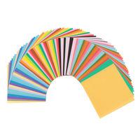 画用紙・折り紙・装飾工作用紙