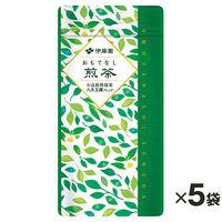 【水出し可】【茶葉】おもてなし煎茶 1セット(80g×5袋) 【玉露、抹茶使用】