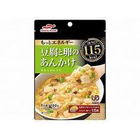 マルハニチロ もっとエネルギー UD2 ケース 豆腐と卵のあんかけ 14152 14152 【介護食】ウェルファンカタログ 222007(直送品)