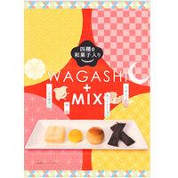 【アウトレット】戸田屋 4種の和菓子MIX 1箱(3袋入)
