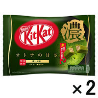 キットカットミニオトナの甘さ濃い抹茶2個
