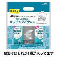 【数量限定】CHARMY Magica(チャーミーマジカ) 速乾プラス クリアミント 詰め替え 大型 950ml 2個 食器用洗剤+役立つキッチン付き ライオン