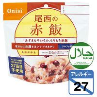 非常食 尾西食品 尾西のごはん アルファ米 赤飯1箱 (50食入)