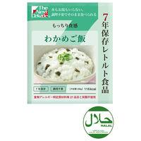 7年保存レトルト食品 わかめご飯 TK00000009 1箱(50個入) グリーンケミー