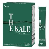 キューサイ ケール青汁(粉末タイプ) 1箱(30包入) 青汁