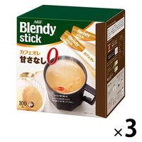 味の素AGF ブレンディ スティック カフェオレ 甘さなし 1セット(300本:100本入×3箱)