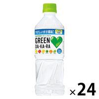 サントリー GREEN DA・KA・RA(グリーン ダカラ) 500ml 1箱(24本入)