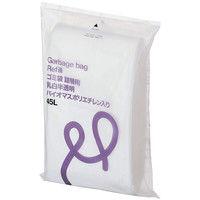 アスクル 乳白半透明ゴミ袋詰替用 低密度タイプ 45L 厚さ0.025mm 1ケース(500枚) バイオマス素材10%使用 オリジナル
