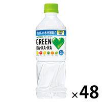 サントリー GREEN DA・KA・RA(グリーンダカラ) 500ml 1セット(48本)