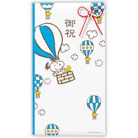 日本ホールマーク 祝儀袋SN御祝気球青 680909 6枚(直送品)