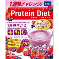 DHC(ディーエイチシー) プロテインダイエット<ベリーミックス味> 1箱(7袋入) ダイエットドリンク・スムージー