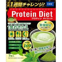 DHC(ディーエイチシー) プロテインダイエット<抹茶味> 1箱(7袋入) ダイエットドリンク・スムージー
