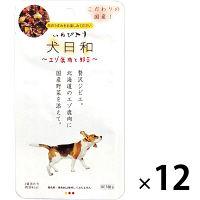 犬日和 エゾ鹿肉と野菜 12袋