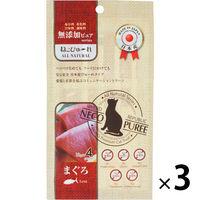 ねこぴゅーれ 猫用 無添加ピュア まぐろ 国産(13g×4本)3袋 リバードペット