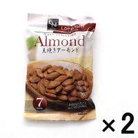 素焼きアーモンド 2袋