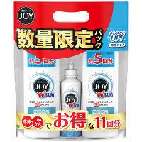 【数量限定】除菌ジョイコンパクト JOY 本体 190mL 1個+詰め替え 特大 770mL×2個 1パック 食器用洗剤 P&G