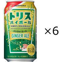 サントリー トリスハイボール缶ジンジャーエールハイボール x 6缶