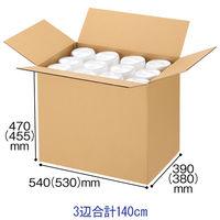 【底面B3】【140サイズ】 強化段ボール B3×高さ470mm 1セット(15枚:5枚入×3梱包) オリジナル