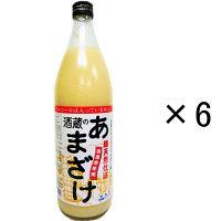 ぶんご銘醸 麹天然仕込 酒蔵のあまざけ 6本