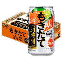 アサヒ もぎたて まるごと搾りオレンジライム 24缶