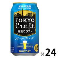 サントリー クラフトビール TOKYO CRAFT (東京クラフト) <ペールエール> 350ml×24缶
