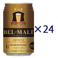 ベルモルト・ゴールド 330ml 24缶