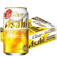 アサヒ クリアアサヒ 350ml 1箱(24缶入)