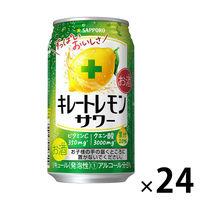 サッポロ キレートレモンサワー 350ml×24缶