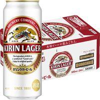 キリン ラガー 500ml 1箱(24缶入)【ビール】