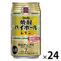 宝 焼酎ハイボール レモン 350ml×24缶