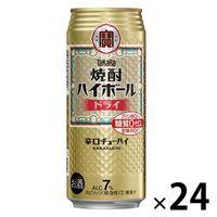 宝 焼酎ハイボール ドライ 500ml×24缶