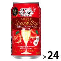 アサヒビール アサヒスタイルバランス完熟りんごスパークリング 350ml×24缶