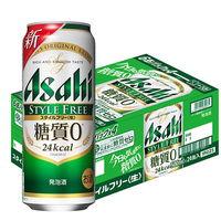 アサヒビール スタイルフリー 生 500ml 24缶 【発泡酒】