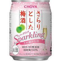 チョーヤ さらりとした梅酒 スパークリング 250ml×24缶
