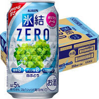キリンビール 氷結 ゼロ 白ぶどう(通年品)350ml × 24缶