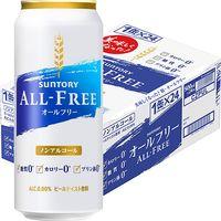ノンアルコールビール サントリー オールフリー 500ml×24缶