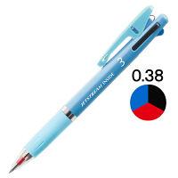 ジェットストリーム インサイド 3色ボールペン 0.38mm ブルー軸 青 アスクル限定 3本 H.SXE34053833 三菱鉛筆uni