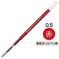 ボールペン替芯 ブレン単色用 NC-0.5mm芯 赤 10本 RNC5-R ゼブラ